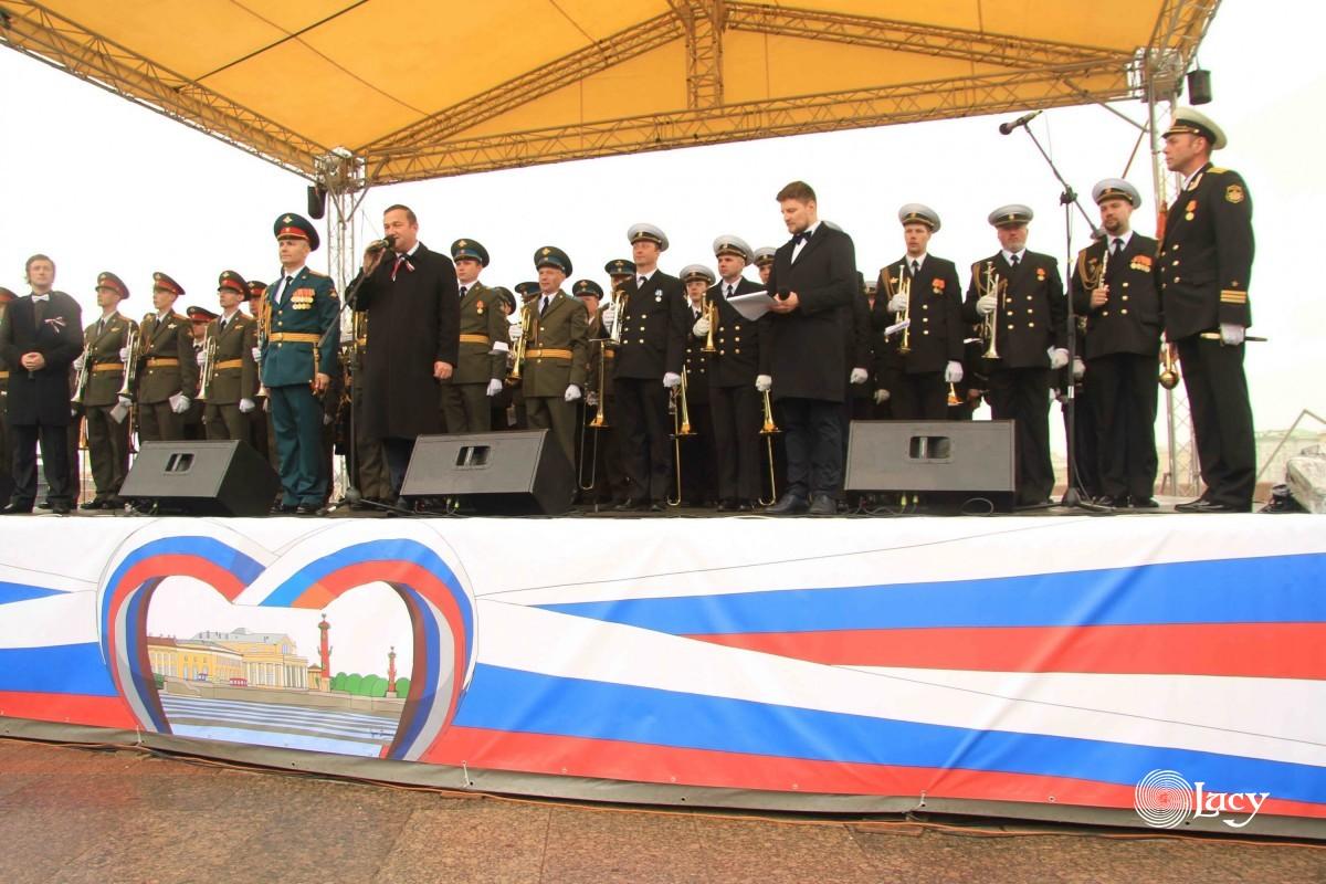 День России 2016 в Санкт-Петербурге