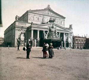 цветное фото 1896 года-Москва Большой театр