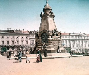 цветное фото 1896 года-Москва Памятник героям Плевны
