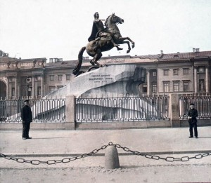 цветное фото 1896 года