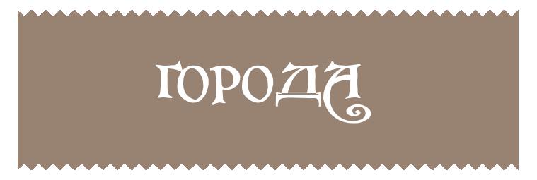 фото Петербурга и пригородов