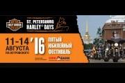 И вновь мотофестиваль Harley-Davidson в Санкт-Петербурге