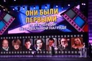Прекрасная возможность увидеть любимых актеров кино