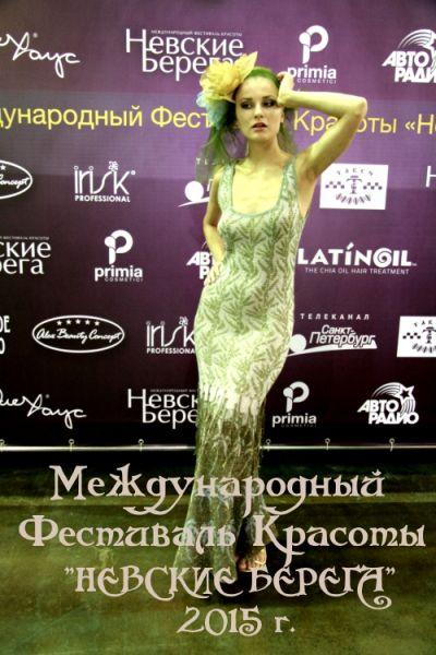 Фестиваль красоты «Невские Берега»-2015